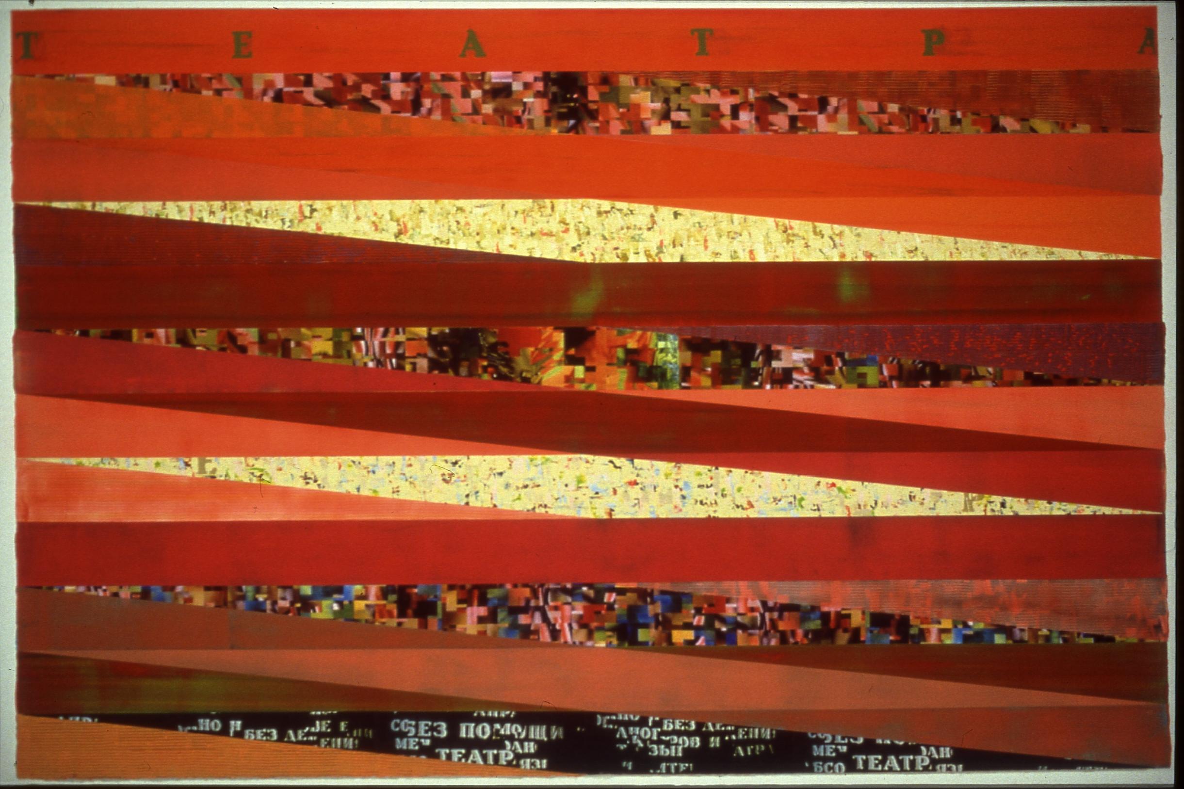 Peinture Vertov 2000-2002